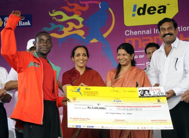 idea lottery winner 2018