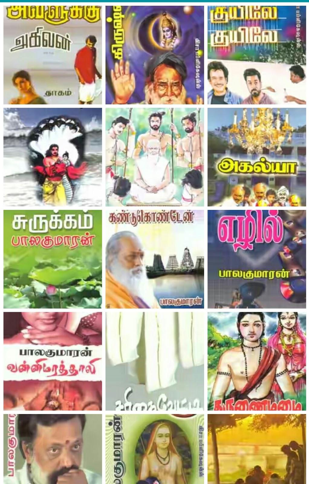 Balakumaran tamil books free blogsmatch.