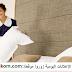 فندق  بمراكش يبحث عن 10 عاملات نظافة الغرف