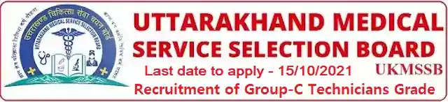 UKMSSB Technician Grade Recruitment 2021