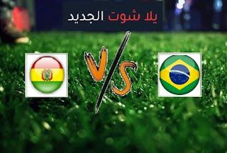 نتيجة مباراة البرازيل وبوليفيا اليوم السبت بتاريخ 10-10-2020 تصفيات كأس العالم أمريكا الجنوبية