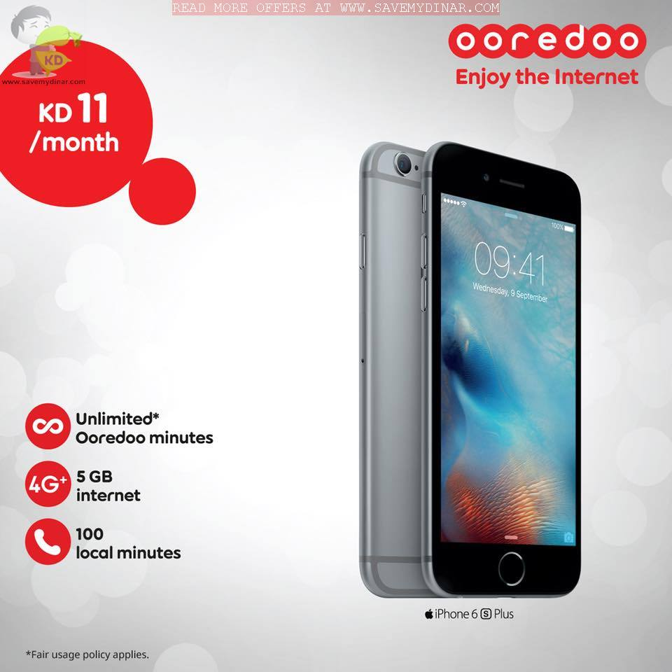 Ooredoo Kuwait - Hot Deals on Huawei & IPhone Devices