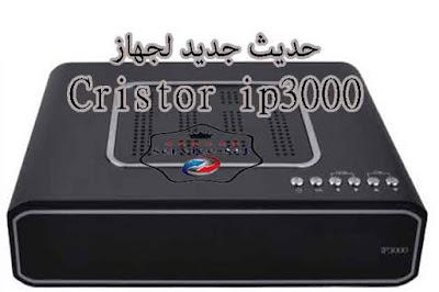 Cristor ip3000