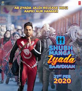 Shubh Mangal Zyada Saavdhan First Look Poster 2