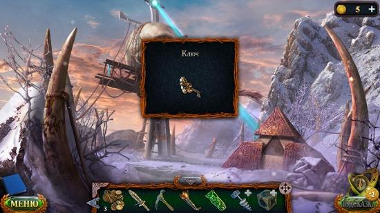 получаем ключ после разговора в игре затерянные земли 5 ледяное заклятие