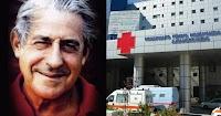 Το ίδρυμα Σταύρος Νιάρχος δωρίζει 300 εκατομμύρια ευρώ σε Νοσοκομεία όλης της Ελλάδας