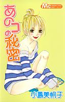 Her Secret Manga