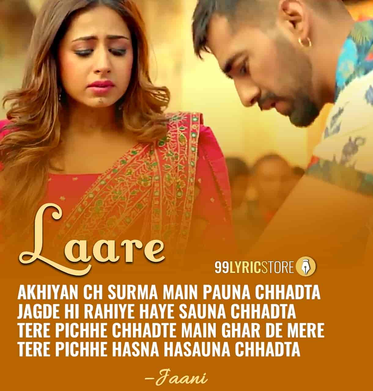Laare Lyrics image Maninder Buttar and Sargun Mehta