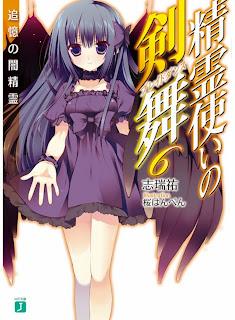 http://hirolsn-translations.blogspot.com/2014/11/seirei-tsukai-no-blade-dance-vol-06-5.html