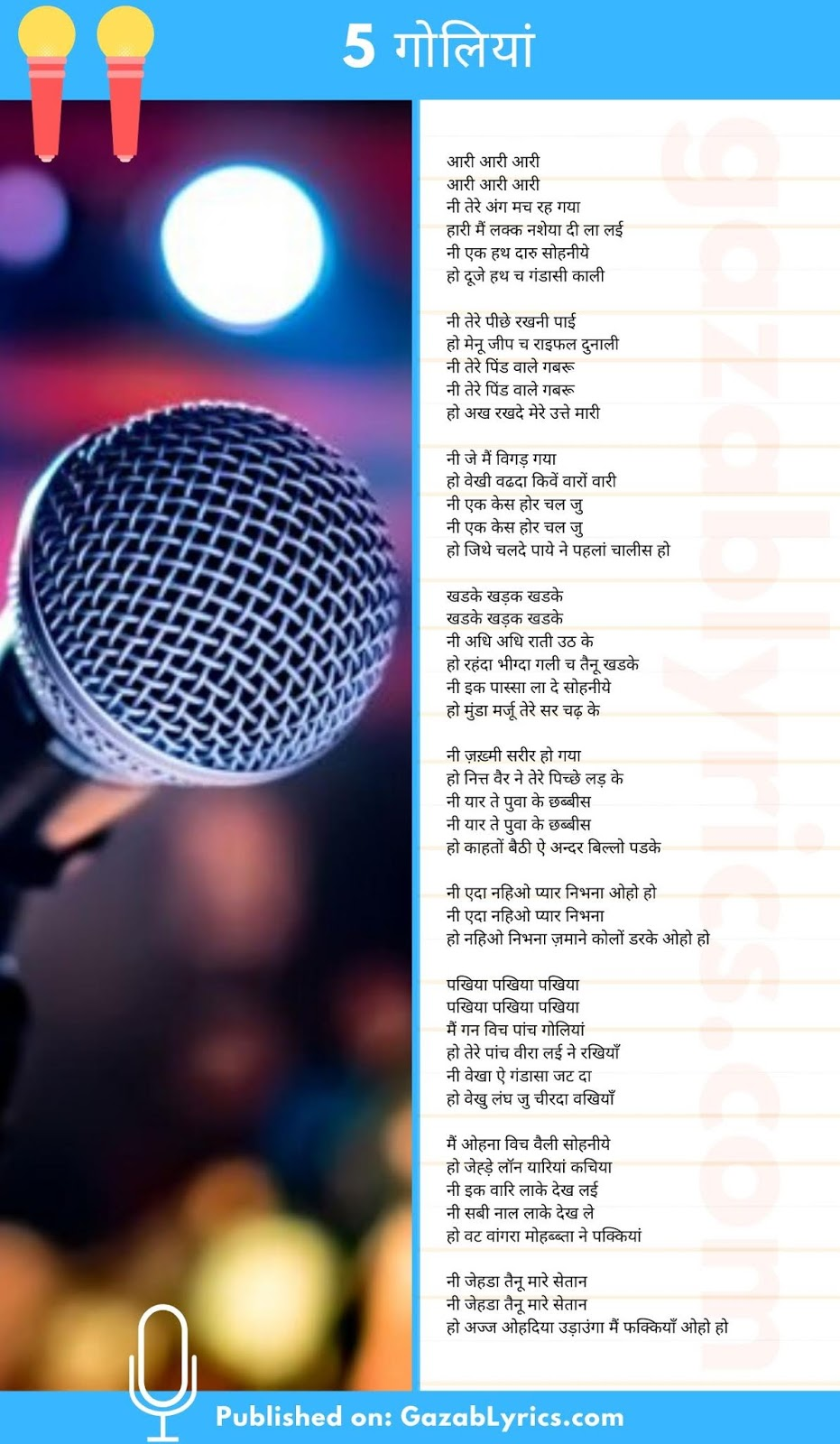 5 Goliyan song lyrics image