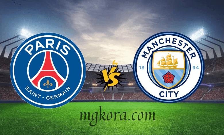 بث مباشر | تابع لايف مشاهدة مباراة باريس ومانشستر سيتي اليوم الأربعاء في دوري أبطال اوروبا