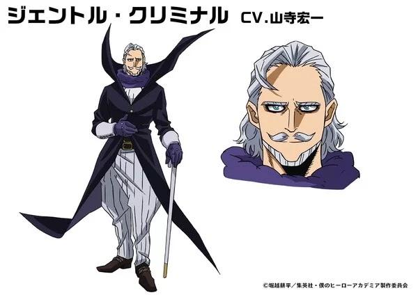 Kōichi Yamadera como Gentle Criminal