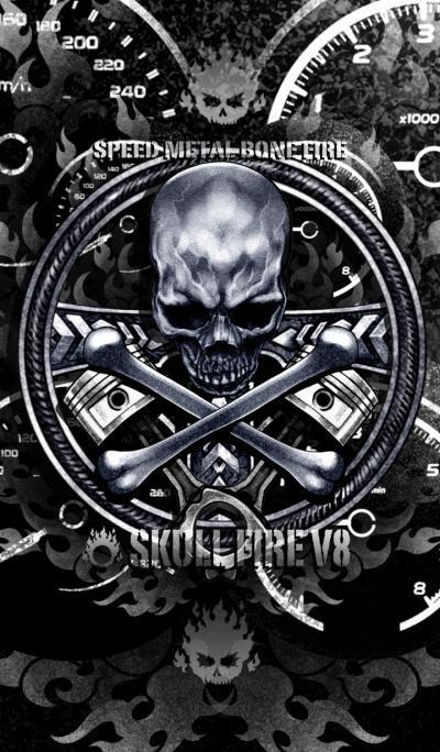 Skull fire v8