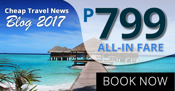 Cheap Travel Fare 2017