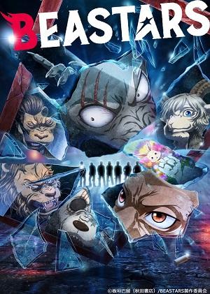 Beastars Season 2 Anime Reveals New Visual