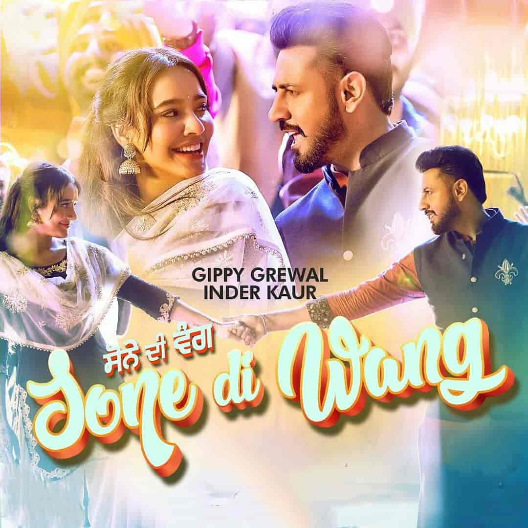 Sone Di Wang Song Images From Movie Ik Sandhu Hunda Si