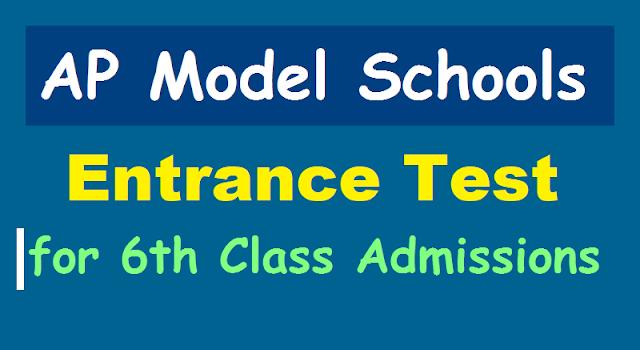 ap model schools entrance test