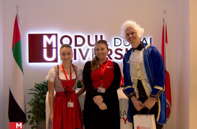 منحة مقدمة من جامعة مودول لدراسة الماجستير في إدراة الأعمال في النمسا