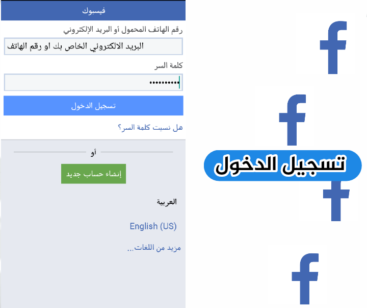 فيس بوك لايت 2021 Apk تحميل فيس بوك لايت 20 2020 للاندرويد مجانا Facebook Lite Apk برابط مباشر 2021 أحدث إصدار مجانا لـ Android واتساب الذهبي