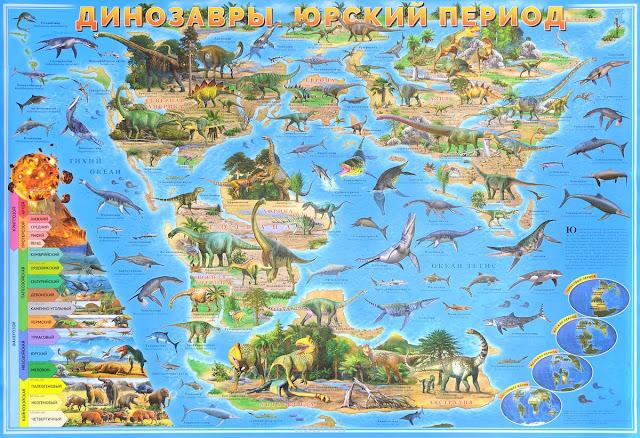 стихи про динозавров, какие бывают динозавры, детские стихи про динозавров, стихи про динозавров для малышей, прикольные стихи про динозавров, веселые стихи про динозавров, доисторические животные, стихи про динозавров для детского сада, стихи про динозавров для дошколят, стихи про динозавров для начальной школы, Данька любит динозавров…, Дима набегался, Дима устал…, Динозавр – это ящер огромный…, Динозавры в стихах, Жили-были динозавры…, Как на нашем огороде…, Мир динозавров, Мы собрали рюкзаки…, Очень много лет назад…, Песенка о динозаврах, Попросил динозавр динозавриху…, Почему исчезли динозавры?, Про динозаврика Динка, У мамы-динозаврихи…, У соседей есть дочурка,Динозавры, стихи про динозавров, про динозавров, стихи, стихи детские, природа, история, животные, фауна, прошлое планеты, персонажи, юмор, сказки, Динозавры, стихи про динозавров, про динозавров, стихи, стихи детские, природа, история, животные, фауна, прошлое планеты, персонажи, юмор, сказки,