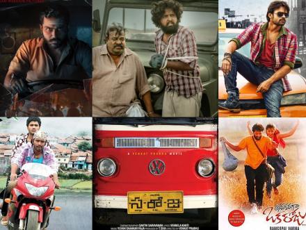 telugu-road-movies-list