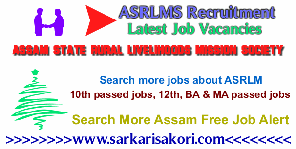 ASRLMS Recruitment logo