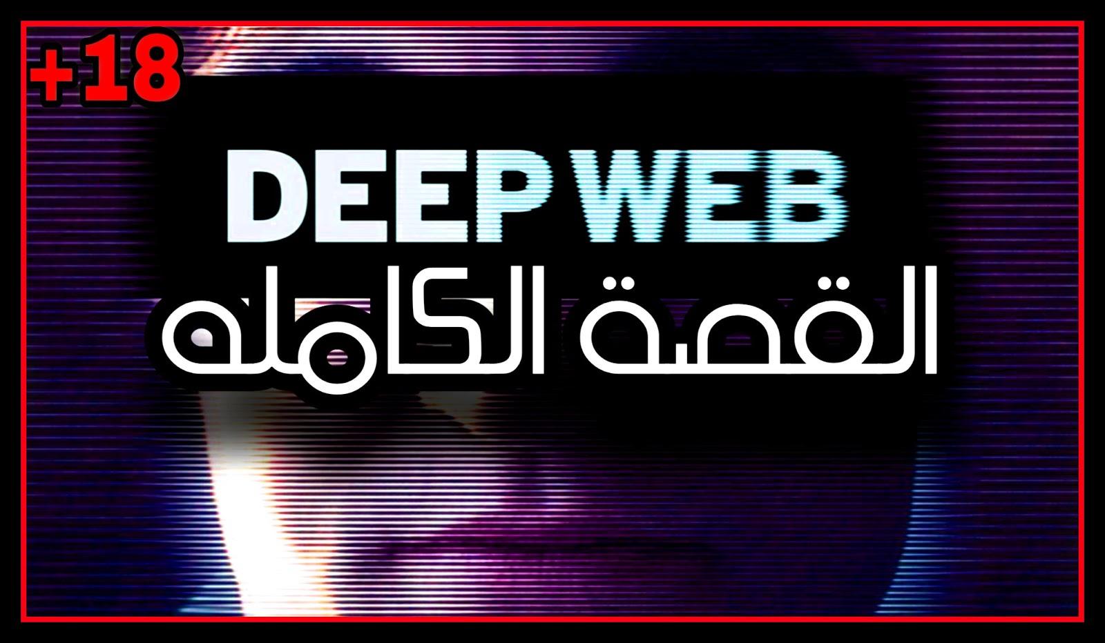 Теневой интернет darknet попасть на гидру тор браузер для телефонов попасть на гидру