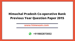 Himachal Pradesh Co-operative Bank Previous Year Question Paper 2015