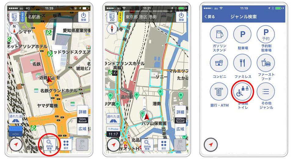 toyota-restroom-app.jpg
