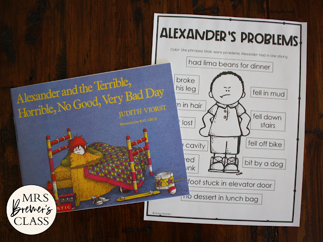 Alexander and the Terrible Horrible No Good Very Bad Day book study Common Core literacy companion activities and craftivity for 1st and 2nd grade