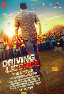 Driving Licence Malayalam Full Movie Download