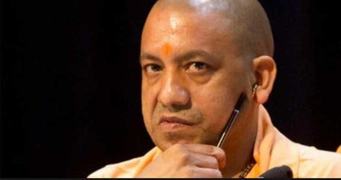 Allahabad name change: Supreme Court notice to Yogi government,www.thekeralatimes.com