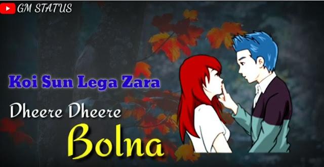 Dil 💟 Laga Liya 😍😘🥰 Song Romantic WhatsApp Status 😍 Romantic WhatsApp Status Videos 💓 30sec Status Videos