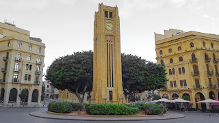 Also called the Nijmeh Square