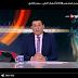برنامج مساء الانوار حلقة الثلاثاء 18-10-2016 مع مدحت شلبى