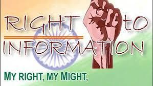 RTI तहत जानकारी देेने में जारी है आनाकानी का दौर.. नगरपालिका द्वारा सूचना अधिकार तहत जानकारी देने के बजाय कर्मचारी को.. सागर भोपाल जबाव पेशी कराने दी जाती है प्राथमिकता.. निर्वाचन कार्यालय में भी जानकारी देने में हीलाहवाली..