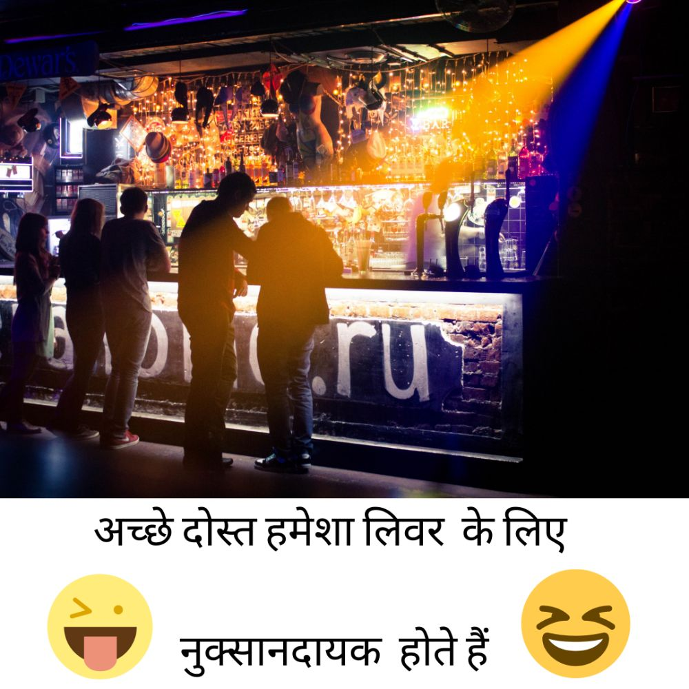 Funny Friendship Quotes In Hindi Images Free Download Free Shayari Hd Images And Whatsapp Dp Images Good Morning Images Quotes Good Night Pics 177 sad friendship quotes in hindi. funny friendship quotes in hindi images