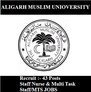 Aligarh Muslim University, AMU, Uttar Pradesh, 10th, Staff Nurse, MTS, Multi Tasking Staff, Graduation, freejobalert, Sarkari Naukri, Latest Jobs, amu logo