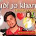 Bole Jo Koyal Bago Mein Yaad Piya Ki Aane Lagi Lyrics - Krishna Singh - Lyricsdon