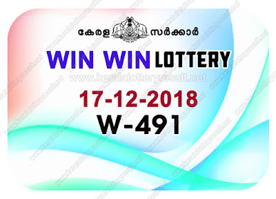 "KeralaLotteryResult.net, ""kerala lottery result 17 12 2018 Win Win W 491"", kerala lottery result 17-12-2018, win win lottery results, kerala lottery result today win win, win win lottery result, kerala lottery result win win today, kerala lottery win win today result, win winkerala lottery result, win win lottery W 491 results 17-12-2018, win win lottery w-491, live win win lottery W-491, 17.12.2018, win win lottery, kerala lottery today result win win, win win lottery (W-491) 17/12/2018, today win win lottery result, win win lottery today result 17-12-2018, win win lottery results today 17 12 2018, kerala lottery result 17.12.2018 win-win lottery w 491, win win lottery, win win lottery today result, win win lottery result yesterday, winwin lottery w-491, win win lottery 17.12.2018 today kerala lottery result win win, kerala lottery results today win win, win win lottery today, today lottery result win win, win win lottery result today, kerala lottery result live, kerala lottery bumper result, kerala lottery result yesterday, kerala lottery result today, kerala online lottery results, kerala lottery draw, kerala lottery results, kerala state lottery today, kerala lottare, kerala lottery result, lottery today, kerala lottery today draw result, kerala lottery online purchase, kerala lottery online buy, buy kerala lottery online, kerala lottery tomorrow prediction lucky winning guessing number, kerala lottery, kl result,  yesterday lottery results, lotteries results, keralalotteries, kerala lottery, keralalotteryresult, kerala lottery result, kerala lottery result live, kerala lottery today, kerala lottery result today, kerala lottery"
