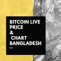 https://www.mastershareprice.com/2019/12/bitcoin-price-in-bangladesh-1-bitcoin.html