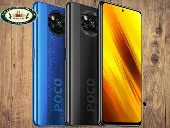 الخيار الثاني: Poco X3 NFC افضل هاتف في فئة 4000 جنيه