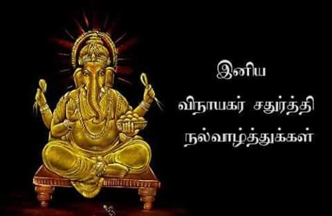 108 விநாயகர்போற்றி VINAYAHAR CHADURTHI SPECIAL