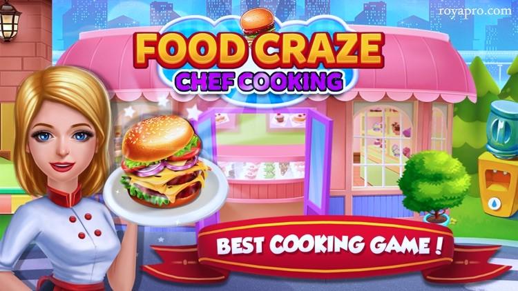 أفضل خمس العاب طبخ للأطفال العاب أطفال العاب بنات وأولاد