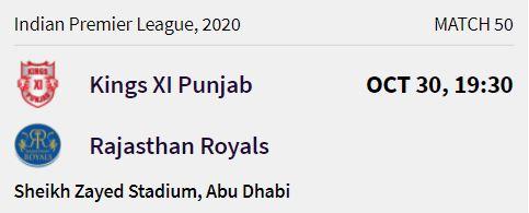 kings xi punjab match 13 ipl 2020