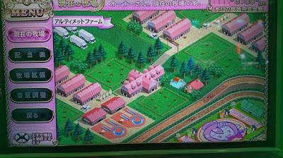G1優駿倶楽部2牧場最大画像