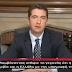 Σερβία: Υποστηρίζουμε πλήρως τις προσπάθειες της Ελλάδας για την προστασία των συνόρων της (βίντεο)
