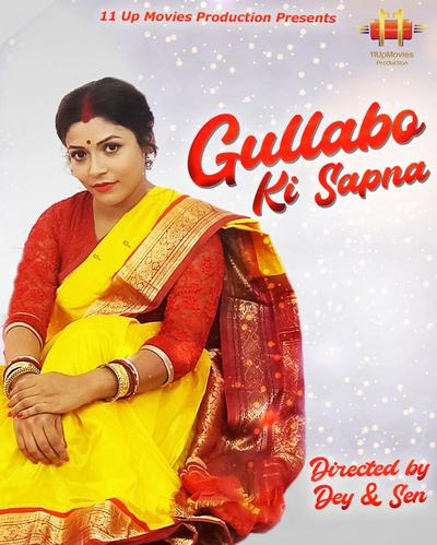 Gulabbo Ki Sapna 2020 S01E01 Hindi 11UPMovies Web Series 720p HDRip