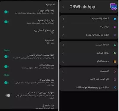 تنزيل gbwhatsapp برابط مباشر gb whatsapp pro 2021