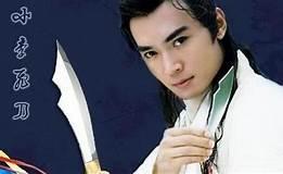 Flying Dagger Li (pisau terbang)